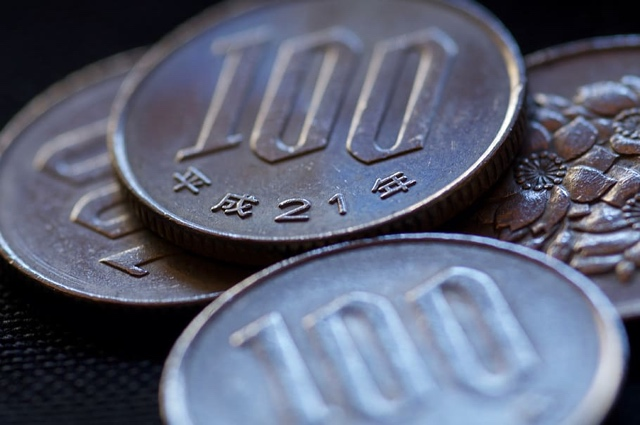 Japanese banknotes and coins - Currency in Japan