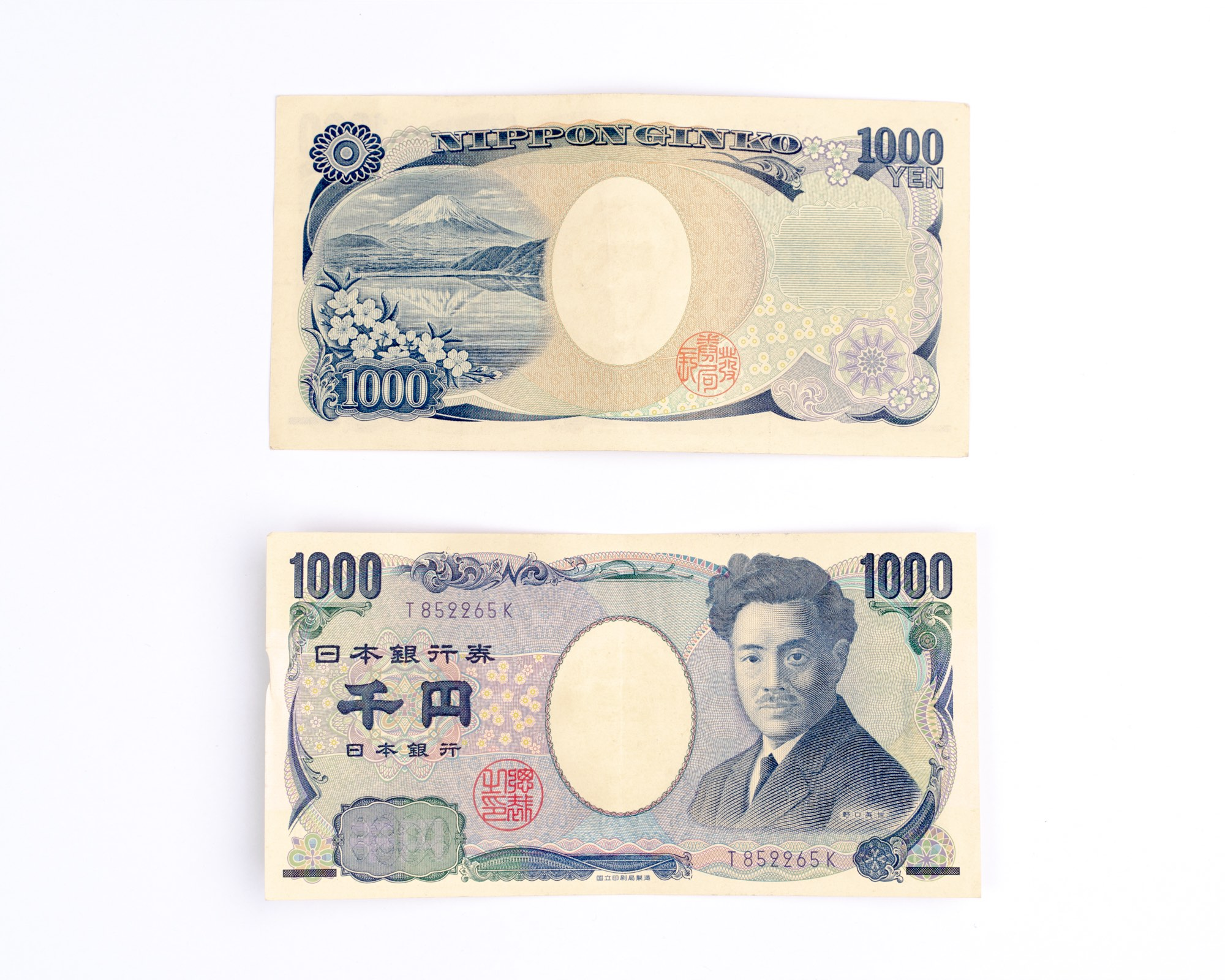 Japanese 1000 Yen banknote