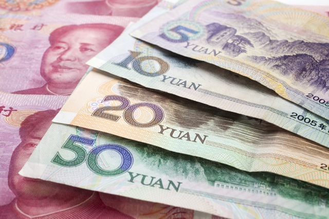 China Currency includes Yuan Renminbi CNY notes