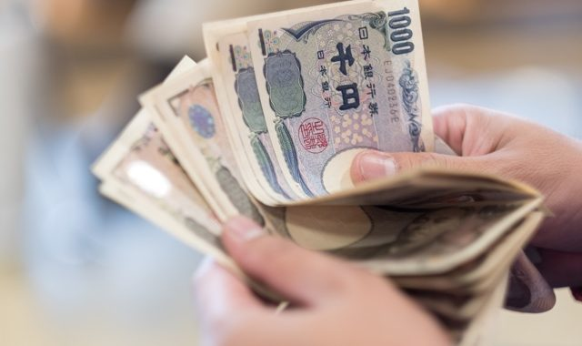 AUDJPY Bank Forecasts 2021