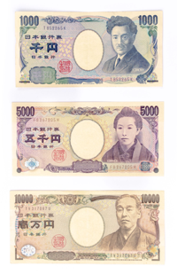 Japanese Yen Banknotes consist of ¥1,000, ¥5,000 and ¥10,000.